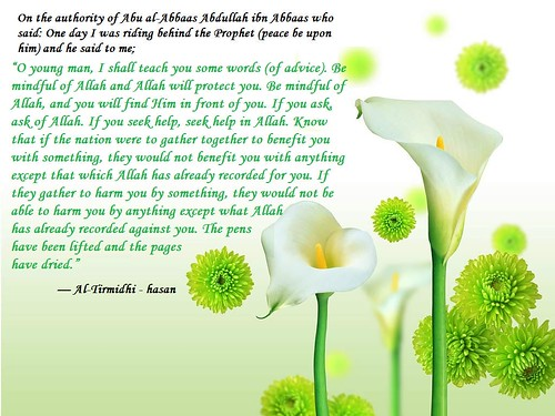 Flower with Hadith by OsMaN_93