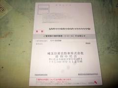 DSCF7101