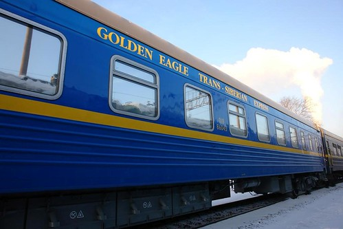 Train Chartering offers Golden Eagle for charter - Carriage exterior