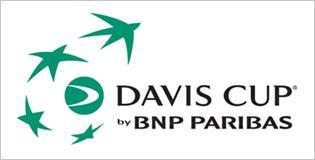 台維斯盃  logo