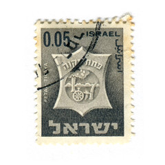 Israel Postage Stamp: Petah Tiqwa (karen horton) Tags: old illustration vintage emblem typography graphicdesign town cities series 1960s hebrew philatelic postagestamps municipalities photogravure israelgrey shamirbrothers mgshamir