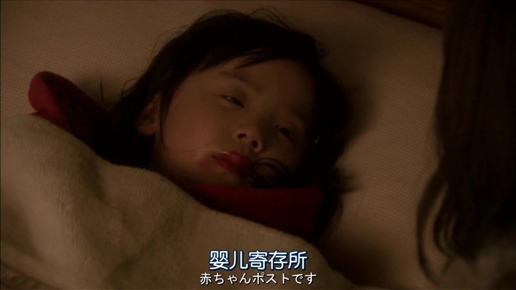 人人-mother-01.mkv_20110623_205837.jpg