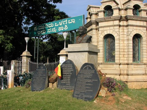 kuvempu bust outside lalbagh west gate 270208