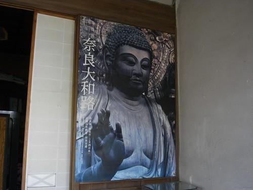新薬師寺-07