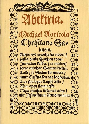 Abckiria