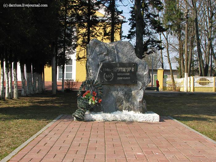 koidanovo_48