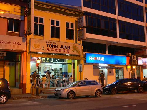 Tong Juan Seafood Chukai