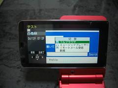 CIMG3730