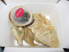 Rickshaw Dumpling Bar: Classic pork and chinese chive - steamed