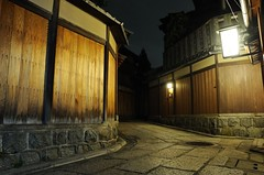 ND3_4466 (Vilhelm Sjostrom) Tags: road street wood light japan horizontal stone wall architecture night outdoors photography japanese lenstagged interestingness alley nikon streetlight kyoto flickr forsale dusk pavement traditional nopeople illuminated collection explore transportation getty nikkor prefecture kansai region narrow d3 gettyimages absence stockphotography kinki traveldestinations 28mmf14d mustavalkoinen buildingexterior kyotoprefecture interestingness290 ishibekoji thewayforward cvilhelmsjstrm wwwmustavalkoinenfi