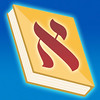 iPhone Siddur icon