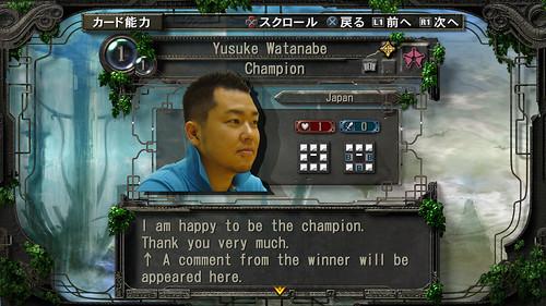 Profile Yusuke Watanabe