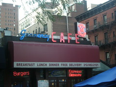 Gramercy Cafe by Rafael Chamorro, on Flickr