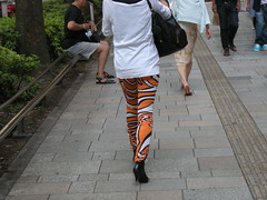 Leggings, Omotesando