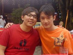 Miau Lik & Justin