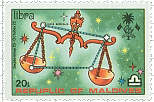 Maldive-Islands Libra Stamp