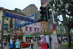 Jalan TAR signs