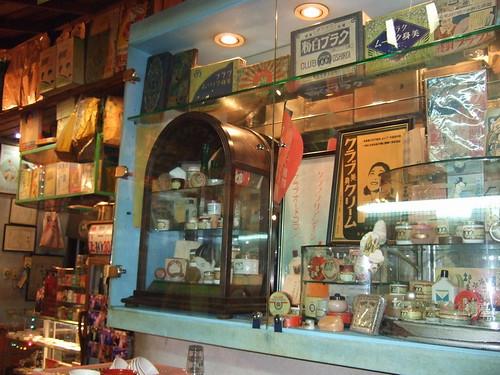唐妮可☆吃喝玩樂過生活 拍攝的 20080926鹿港甘仔店/貝爾頌Motel_05。
