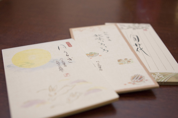 Japanese Stationery (present from DH)