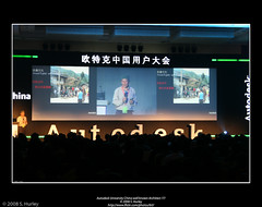 Autodesk University China well known Architect 谢英俊