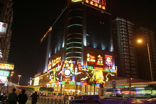 Streets of Macau at Night