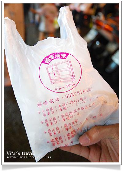 【高雄一日遊】高雄瑞豐夜市~瑞豐夜市小吃美食之旅