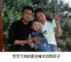 夏俊峰案二审辩护词