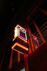 Ike's Food & Cocktails (anglerove) Tags: nightphotography minnesota sign night neon minneapolis martini wideangle tamron afterdark ikes 1118mm tamron1118mm tamron1118 followthecrowd tamronspaf1118mm 2manflickrphotowalk ikesfoodcocktails