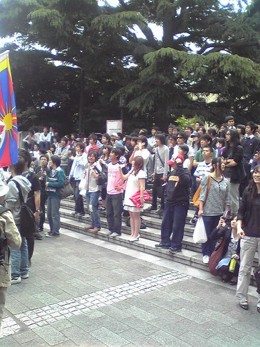 Students' protests during Hu Jintao's Waseda University visit.