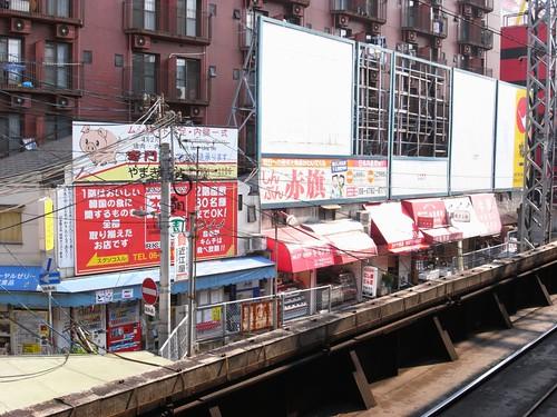 鶴橋市場<追記>-01