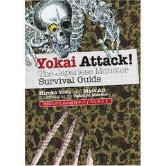 yokai attack