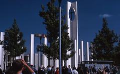 1964 World's Fair Church (the owls go) Tags: