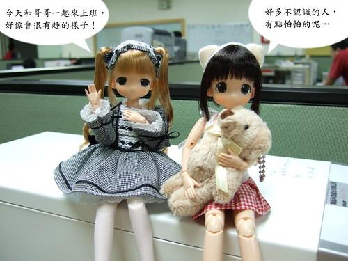琪琪&米米上班記_scene01_02(決定版).後製
