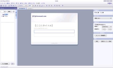 xfy blog editer