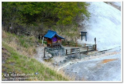 Hokkaido_1321