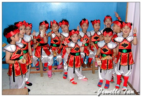 Drum Dance Troupe