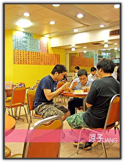 榮華茶餐廳02