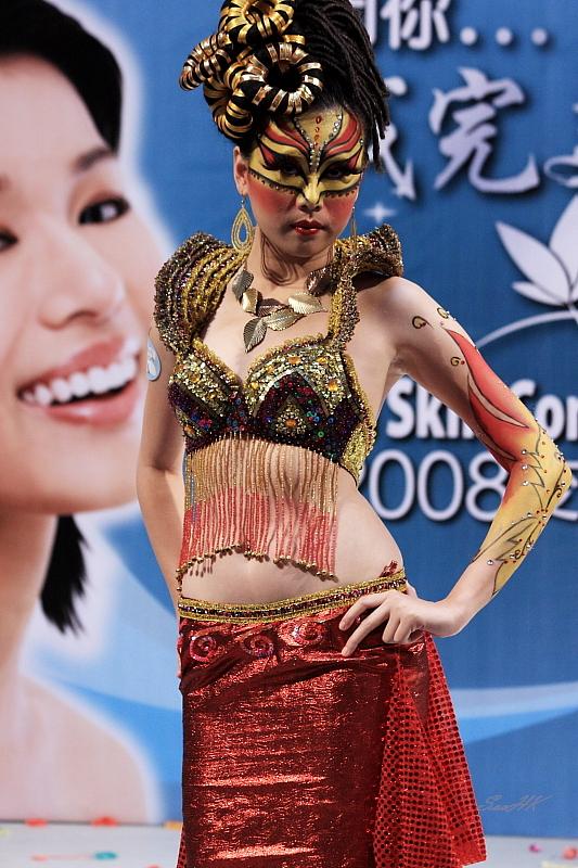 Adonis Reborn Skin Contest - Contestant