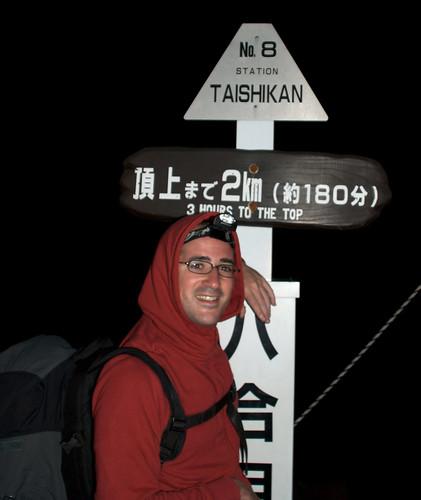 Fuji 22