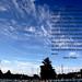 Sky over Arlington Northwest, Olympia, Washington, and Ashbah, a poem by Brian Turner