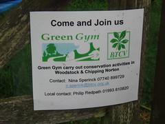 綠色健身房招募志工訊息。