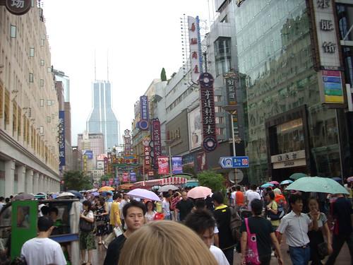 CHINA FALL08 9898
