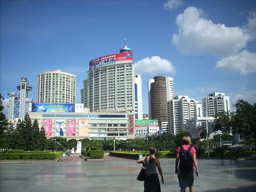 CHINA FALL08 0408