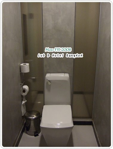 Lub d Hotel-廁所