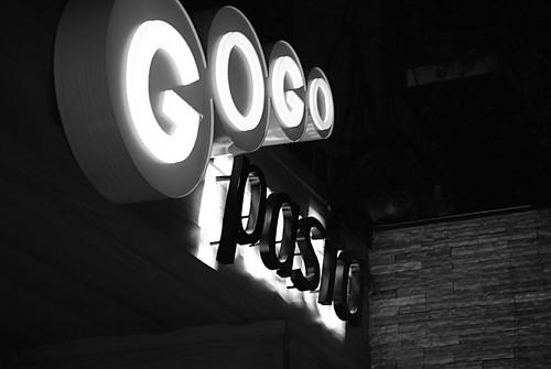 GoGo Pastia