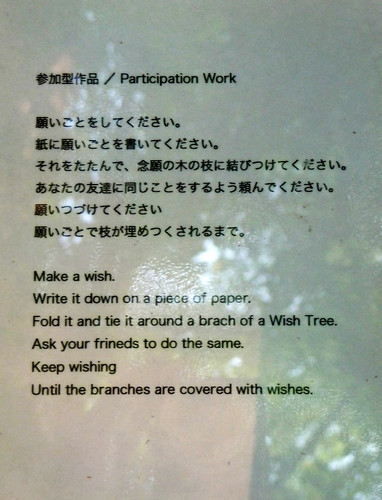 """Wish Tree for peace"" by Yoko Ono - 5"