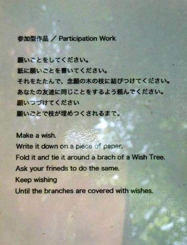 """Wish Tree for peace"" by Yoko Ono - 5"