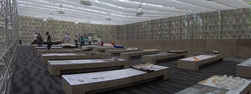 Pabellón bienal 2008
