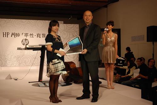 HP Mini 1000發表會_311.JPG