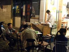 Shanghai-10-31 108